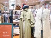 BITTOKO*KESE-MOI イオンモール松本店(正社員)のアルバイト・バイト・パート求人情報詳細
