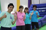クラブネイス 東川口校(長期歓迎)のアルバイト・バイト・パート求人情報詳細