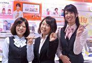 au厚別中央(株式会社日本パーソナルビジネス北海道支店)のアルバイト・バイト・パート求人情報詳細