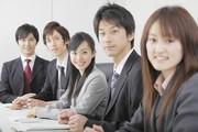 株式会社ナガハ(ID:38572)のアルバイト・バイト・パート求人情報詳細