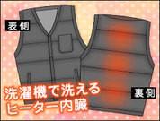 サンエス警備保障株式会社 東京本部(34)の求人画像