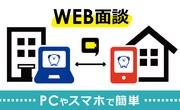 株式会社ホットスタッフ富山[200964680006]のアルバイト・バイト・パート求人情報詳細
