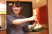 とんかつ 新宿さぼてん 富山マリエ店のアルバイト・バイト・パート求人情報詳細