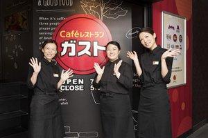 ガスト 西川口店<011109>・ホールスタッフ、キッチンスタッフのアルバイト・バイト詳細