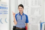 佐川急便株式会社 城南営業所(館内配送)の求人画像