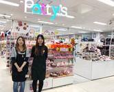 パティズ 喜多方店のアルバイト・バイト・パート求人情報詳細