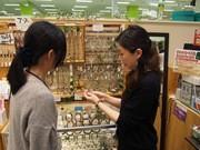 アナヒータストーンズ イオンモール秋田店のアルバイト・バイト・パート求人情報詳細