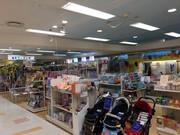 株式会社仔熊 京王新宿店のアルバイト・バイト・パート求人情報詳細
