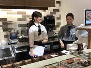 カフェ・ド・クリエ ピエリ守山店のアルバイト・バイト・パート求人情報詳細