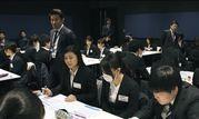 関西個別指導学院(ベネッセグループ) 三宮教室(成長支援)のアルバイト・バイト・パート求人情報詳細