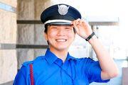 日章警備保障株式会社(武蔵小山)の求人画像