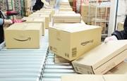 エヌエス・ジャパン株式会社Amazon坂戸 フリーター向け(西大宮エリア)の求人画像