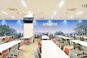 エヌエス・ジャパン株式会社 Amazon小田原134のアルバイト・バイト・パート求人情報詳細