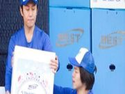 株式会社ベストサービス横浜(25)のアルバイト・バイト・パート求人情報詳細