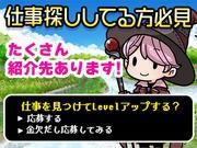 株式会社リセントキャリア岐阜 犬山エリア/2107の求人画像