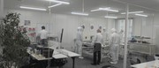 UTエイム株式会社 東北テクノロジー能力開発センター《SAYWT》29の求人画像