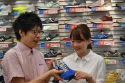 東京靴流通センター 高島平店 [11596]のアルバイト・バイト・パート求人情報詳細