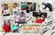 ★資格・経験不問! 洗車スタッフ★