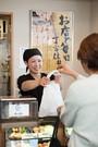 から好し 成田並木町店<018272>のアルバイト・バイト・パート求人情報詳細