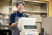 吉野家 ペリエ千葉店[001]のアルバイト・バイト・パート求人情報詳細