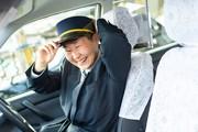 株式会社未来都 八尾営業所(正社員_隔日ドライバー)のアルバイト・バイト・パート求人情報詳細