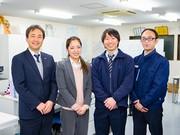 株式会社ダスキンユニオン 神戸西支店3 BSの求人画像