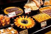 柿安 口福堂 イオンモール京都桂川店のアルバイト・バイト・パート求人情報詳細