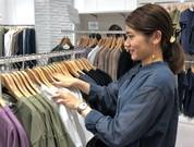 BELLUNA イトーヨーカドー四つ木店のアルバイト・バイト・パート求人情報詳細