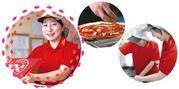 北海道函館生まれのピザ店で働こう!未経験者歓迎!【お祝い金1万円進呈】
