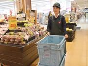マミーマート 所沢山口店のアルバイト・バイト・パート求人情報詳細