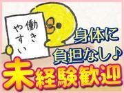 【発電機の組立/検査】未経験OK★グループ作業で安心♪高時給で稼ぐ!