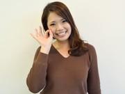 auショップ 永山店(株式会社日本パーソナルビジネス北海道支店)1のアルバイト・バイト・パート求人情報詳細