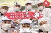 ふじのえ給食室江東区立有明周辺学校のアルバイト・バイト・パート求人情報詳細