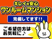≪軽作業≫無料送迎バスあり!仮払いあり/ワンルームマンションあり★☆