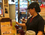 なか卯 静岡沓谷店のアルバイト・バイト・パート求人情報詳細