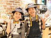 PABLO イオンモール名取店のアルバイト・バイト・パート求人情報詳細