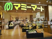 マミーマート 南中野店のアルバイト・バイト・パート求人情報詳細