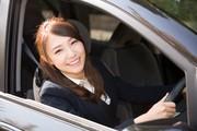 株式会社メイゼックス 上越藤巻店_洗車の求人画像