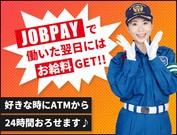 日払いOK!祝金あり!好きな働き方が叶います★日給11,500円~!