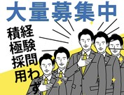 T-1Security Service株式会社【江戸川区エリア10】のアルバイト・バイト・パート求人情報詳細