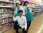クスリのアオキ 上市店のアルバイト・バイト・パート求人情報詳細