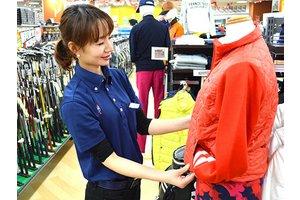 ゴルフパートナー R6石岡店・スポーツ用品販売スタッフのアルバイト・バイト詳細