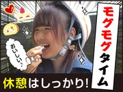 株式会社Bセキュリティ 綾瀬エリアのアルバイト・バイト・パート求人情報詳細