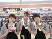 ミドリ薬品 朝日町店のアルバイト・バイト・パート求人情報詳細
