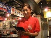 経験者時給最大1070円!本場の韓国料理が楽しめるお店!韓国好き...