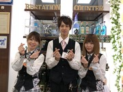 BBステーション 田沼店のアルバイト・バイト・パート求人情報詳細