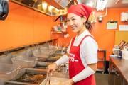 とりサブロー 箕面桜店(ランチ歓迎)[111140]のアルバイト・バイト・パート求人情報詳細