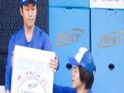株式会社ベストサービス横浜(130)の求人画像