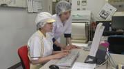日清医療食品 てんまりの杜(栄養士 契約社員)のアルバイト・バイト・パート求人情報詳細