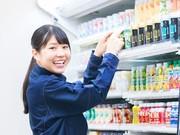 ファミリーマート 奈良学園大和町店のアルバイト・バイト・パート求人情報詳細